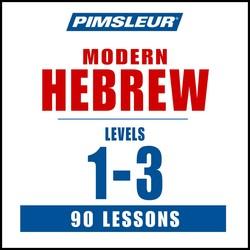 hebrew.2