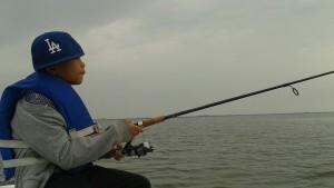 Fish Pole